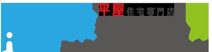 長崎県大村の新築平屋住宅専門店-楽らくホームズ